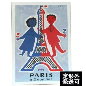 『PARIS a 2000 ans パリ ア ドゥミラン パリ2000年記念』 レイモン・サヴィニャック(Raymond Savignac) のポスター サイズ50X70cm|t-home