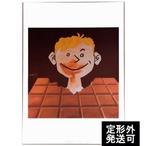 『CHOCOLAT TOBLER ショコラトブレー』 レイモン・サヴィニャック(Raymond Savignac) のポスター サイズ50X70cm|t-home