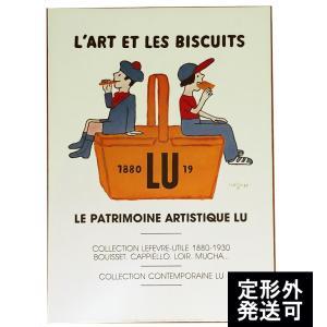 『L'ART ET LES BISCUITS LUビスケットとアート』 レイモン・サヴィニャック(Raymond Savignac) のポスター サイズ50X70cm|t-home