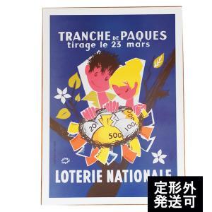 『LOTERIE NATIONALE 』 ルフォール・オプノ(Lefor-openo) のポスター サイズ50X70cm|t-home