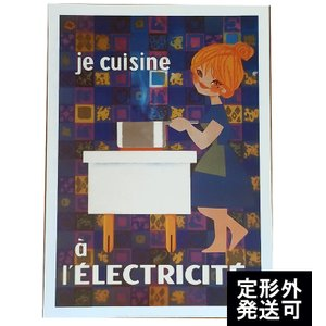 『Je Cuisine L Electricite』 ルフォール・オプノ(Lefor-openo) のポスター サイズ50X70cm|t-home