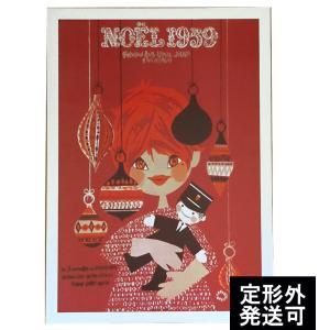 『NOEL1959 』 ルフォール・オプノ(Lefor-openo) のポスター サイズ50X70cm|t-home