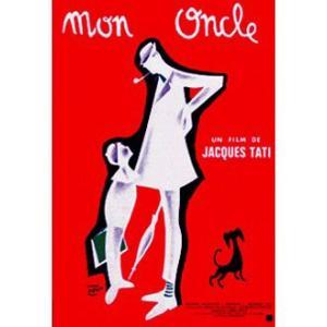 『MON ONCLE ぼくの伯父さん(1) 』 ジャック・タチ(Jacques Tati)ポスター サイズ90X61.5cm|t-home