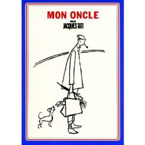 『MON ONCLE ぼくの伯父さん(2) 』 ジャック・タチ(Jacques Tati )ポスター サイズ900X61.5cm|t-home