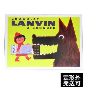 エルベ・モルバン ポスター CHOCOLAT LANVIN チョコレートランバン|t-home
