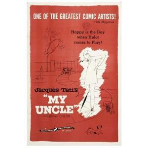 『MON ONCLE ぼくの伯父さん(3) 』 ジャック・タチ(Jacques Tati )ポスター サイズ69X102cm|t-home