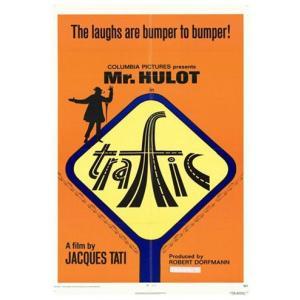 『Trafic トラフィック (2)』 ジャック・タチ(Jacques Tati)ポスター サイズ69X102cm|t-home