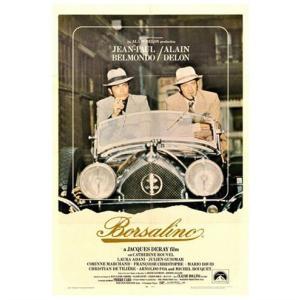 『Borsalino ボルサリーノ』  映画ポスター サイズ69X102cm|t-home