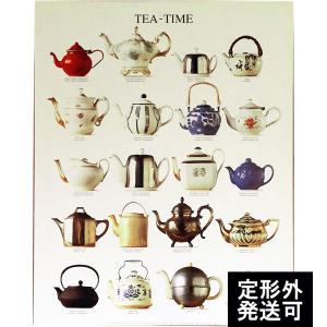『NOUVELLES IMAGES TEA TIME ヌーベルイマージュ ティータイム』ポスター サイズ50×40cm|t-home
