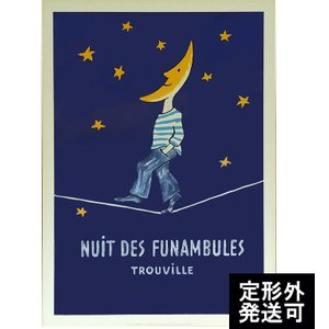 『NUIT DES FUNAMBULES 夜の綱渡り 1985年』 レイモン・サヴィニャック(Raymond Savignac) のポスター サイズ50X70cm|t-home