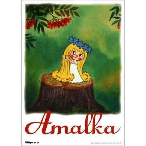 ミニポスター アマールカシリーズ アマールカと赤い実 サイズ18.2X25.7cm|t-home