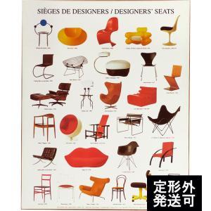 『NOUVELLES IMAGES DESIGNERS SEATS ヌーベルイマージュ デザイナーズシート』 ポスター サイズ50×40cm|t-home