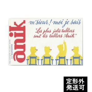 Buvard Wall stickers anik(1) ウォールステッカー ビュバーシリーズ|t-home