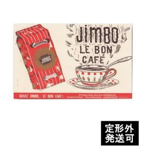 Buvard Wall stickers JIMBO ウォールステッカー ビュバーシリーズ|t-home