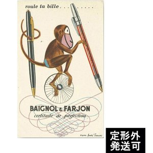 Buvard Wall stickers BAIGNOL & FARJON(1) ウォールステッカー ビュバーシリーズ|t-home