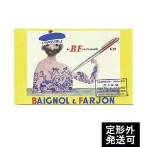 Buvard Wall stickers BAIGNOL & FARJON(2) ウォールステッカー ビュバーシリーズ|t-home