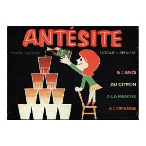 『ANTESITE 』ポスター サイズ50X70cm|t-home