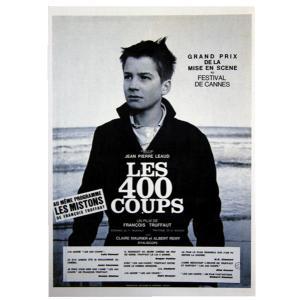 ポストカード フランス映画『大人は判ってくれない』|t-home