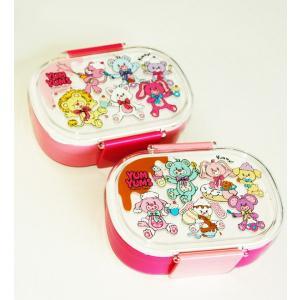 【アウトレット】 ヤムヤムズ ランチボックス YUM YUMS Lunch Box|t-home