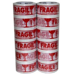 ダルトン プリントパッキングテープ(1色刷り) 12巻セット  DULTON PRINT PACKING TAPE|t-home