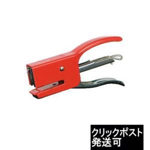 ダルトン ボノックス ステープラー レッド BONOX STAPLER RED|t-home