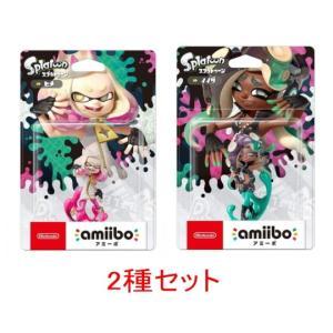 メーカー:任天堂 Nintendo  ヒメとイイダの2種セットです。  ※それぞれが個別のブリスター...