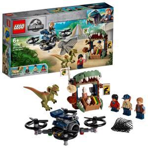 【新品】 LEGO レゴ 75934 ジュラシック・ワールド 解き放たれたきょうりゅう