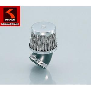 KITACO(キタコ)ノーマルキャブレター対応 汎用エアフィルター パワーフィルター(ワープ45°)φ35クロームメッキ【515-2000350】|t-joy