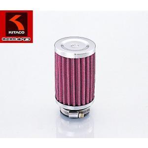 KITACO(キタコ)ノーマルキャブレター対応 汎用エアフィルター パワークリーナー φ35【515-0200350】 |t-joy