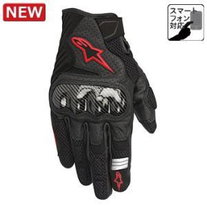 アルパインスターズ SMX-1 AIR GLOVE 0518 1030 BLACK RED FLUO Sサイズ (056746)|t-joy