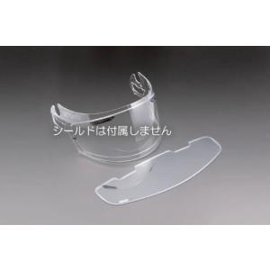 Arai (アライ)曇りを強力に抑えるピンロックシート SAI MVブローピンロック120 (クリア)(1080) t-joy