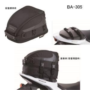 【ポイントアップ】NANKAI ホップアップ シートバッグ2 BA-305|t-joy