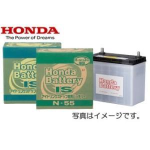 HONDA純正 アイドリングストップ車用バッテリー UQ-85 (31500-T6A-506) 古河電池製|t-joy