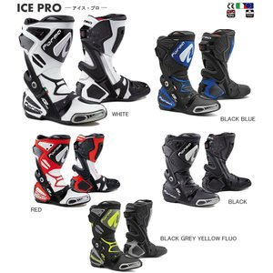 Forma(フォーマ) レーシングブーツ ICE PRO/アイスプロ|t-joy