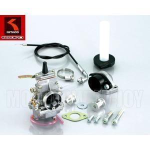 【XR50R/CRF50F】KITACO(キタコ)ミクニフラットφ24(TMφ24) ビッグキャブレターキット 110-1129004|t-joy