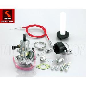 【XR50R/CRF50F】KITACO(キタコ)ミクニVMφ26 ビッグキャブレターキット 【左出し】110-1129003|t-joy