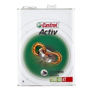 【正規品】カストロール 二輪用4サイクルオイル Activ 4T 10W-40  4L容器