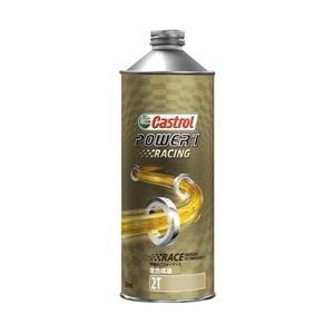 【正規品】カストロール 二輪用2サイクルオイル POWER1 Racing 2T 0.5L