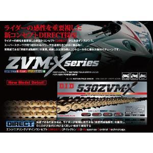 【新商品】DID チェーン 530ZVM-X-120L ゴールド ZVM-Xシリーズ|t-joy