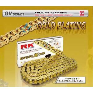 【XWリング】RK 軽量ドライブチェーン GV525R-XW-110L ゴールド|t-joy
