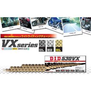 DID チェーン 530VX-120L ゴールド VXシリーズ|t-joy