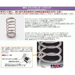 アドレスV125 KITACO(キタコ) WPCクラッチセンタースプリング【307-2416340】|t-joy