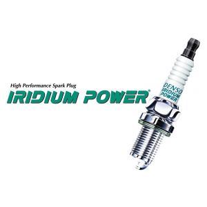 【正規品】DENSO イリジウムパワープラグ IU27 (V9110-5363)☆|t-joy