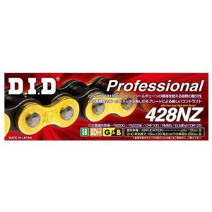 DIDチェーン 428NZ 130L ゴールド&ブラック RB(クリップタイプ) 186308|t-joy