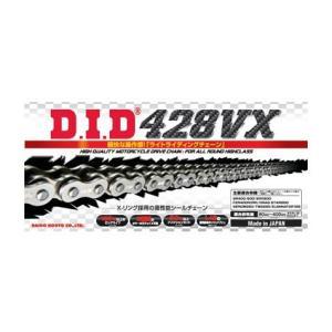 DIDチェーン 428VX 130L シルバー FB(軽圧入クリップタイプ) 379304|t-joy