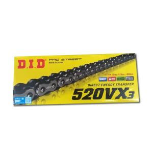 DIDチェーン 520VX3 110L スチール FB(軽圧入クリップタイプ)  317207|t-joy
