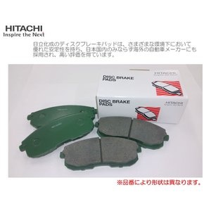 日立(HITACHI) ディスクブレーキパッド HH003Z  フィット (01.06〜13.09)|t-joy