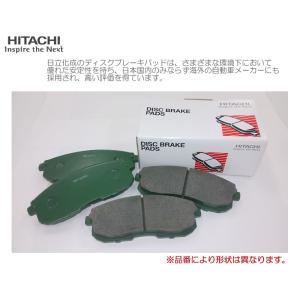 日立(HITACHI) ディスクブレーキパッド HM002Z  ギャラン・EA,EC系 (98.08-02.09)|t-joy