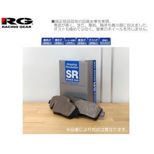 RG(レーシングギア) SR BRAKE PAD(SRブレーキパッド) SR121 t-joy