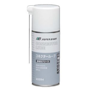 日本バーズ コネクタールーブ 防錆潤滑剤 150ml 22294 t-joy